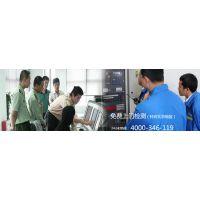 亿杰24直播网录像工程公司安全管理中控外包业务