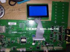 北京亿杰消防工程公司维修LD128ENM利达主机蓝屏实