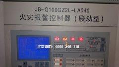 JB-Q100GZ2L-LA040泰和安主机维修