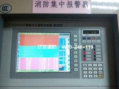 亿杰消防维修实例_SD2200北京狮岛消防主机维修