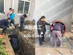 东城区崇文门外街道24直播网录像工程施工