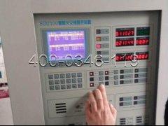 西城区月坛某街24直播网录像主机显示屏移位